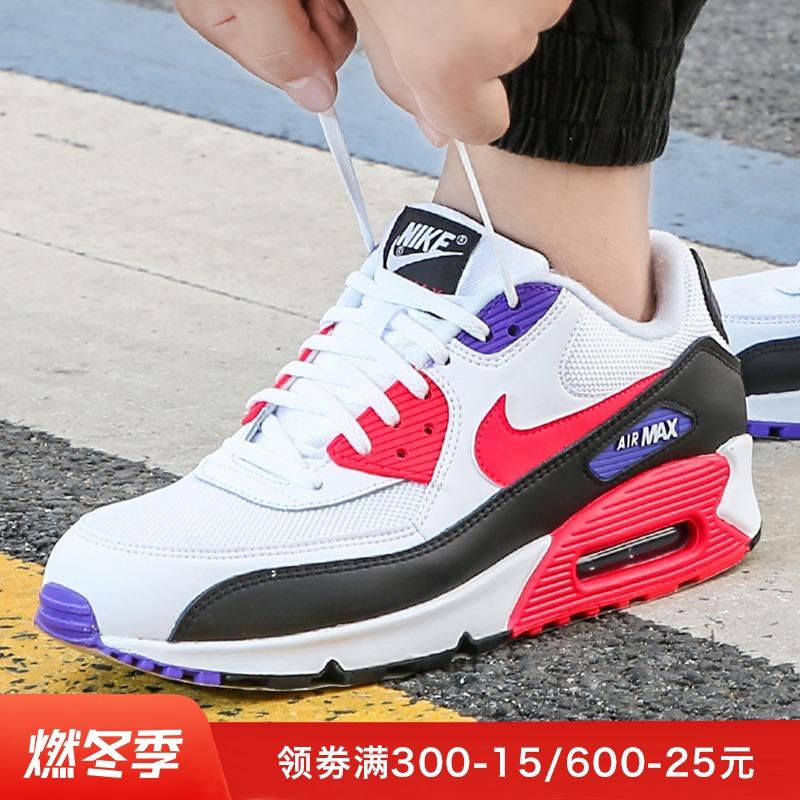 耐克男鞋 AIR MAX 90 经典舒适缓震透气运动跑鞋休闲鞋AJ1285-106