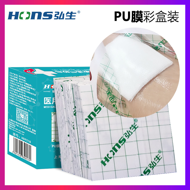 PU film non woven sterile transparent dressing paste