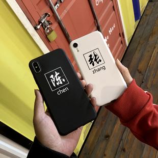 iphone11ProMAXR磨砂軟殼diy情侶8plus手機殼X定製7文字XS全包殼