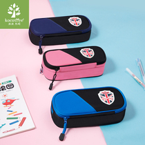 kk树笔袋小学生男童笔袋一年级女童帆布简约大容量儿童文具盒笔袋