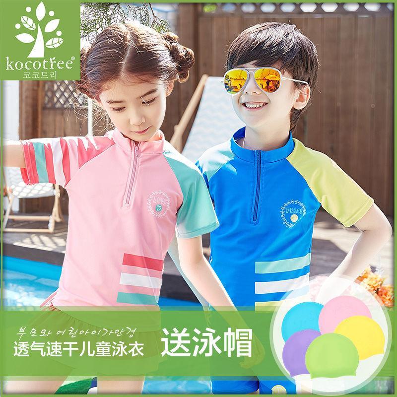 KK树儿童泳衣男女童分体泳衣小孩中大童防晒速干游泳衣女生泳装