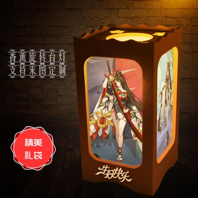 Yin Yang master yingcao Zimu Shenle Abe Qingming carved desk lamp game hand tour creative birthday gifts around