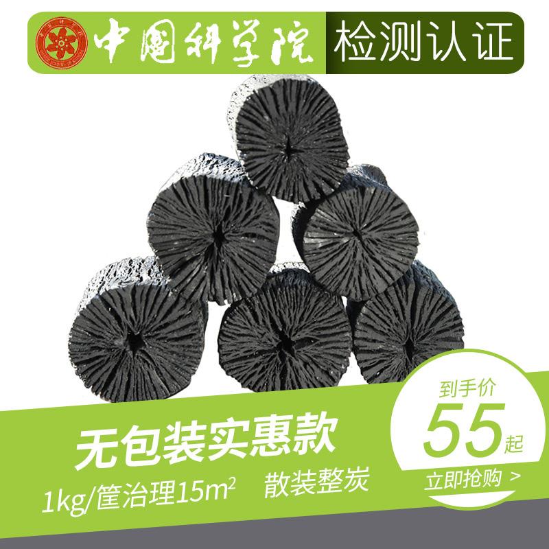 Активированный уголь Артикул 546377157400