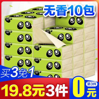 钟情家庭实惠装家用10包批发卫生纸
