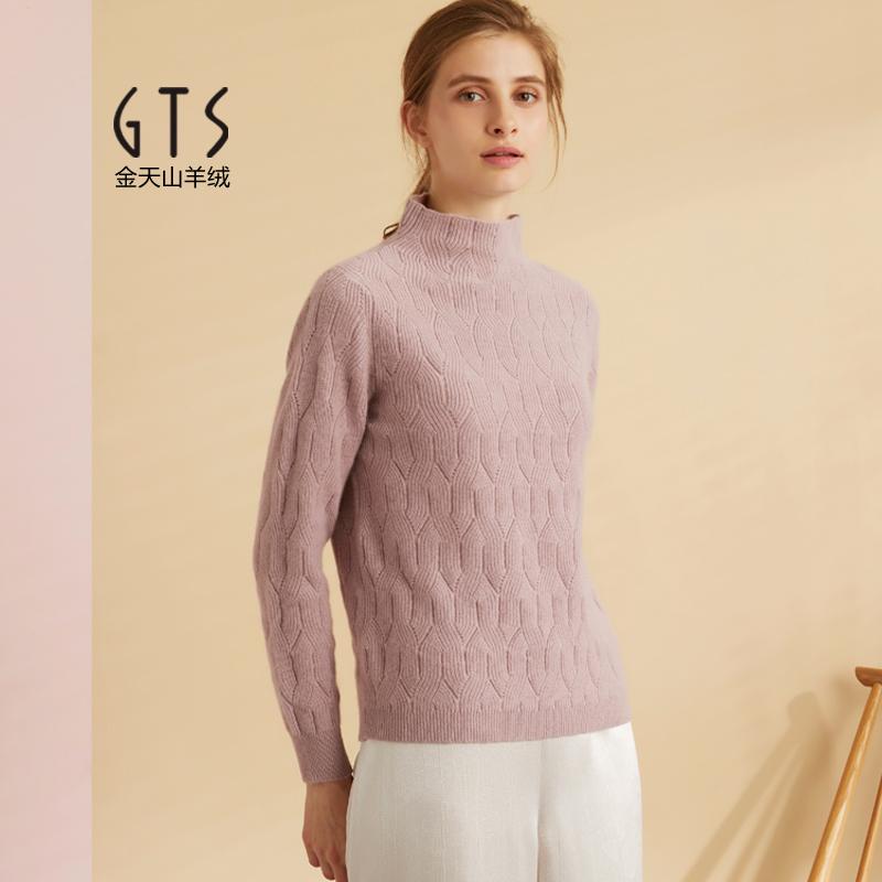 天山羊绒半高领纯羊绒衫镂空钩花纯色保暖打底衫毛衣女