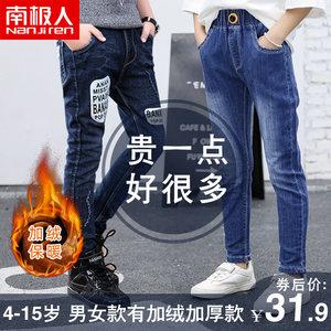 男童装2019新女童加绒加厚款牛仔裤
