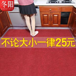 入户门地垫门垫进门门口门厅家用可裁剪防滑吸水脚垫厨房卧室地毯图片