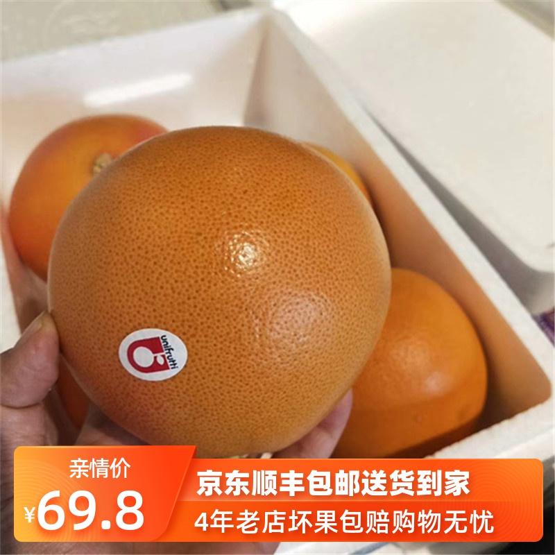 南非红心西柚葡萄柚6粒2800克应季新鲜孕妇水果柚子包邮顺丰