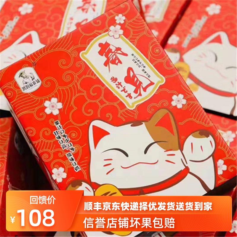 招财猫春见丑橘粑粑柑不知火8斤应季新鲜水果多地包邮丑八怪橘子