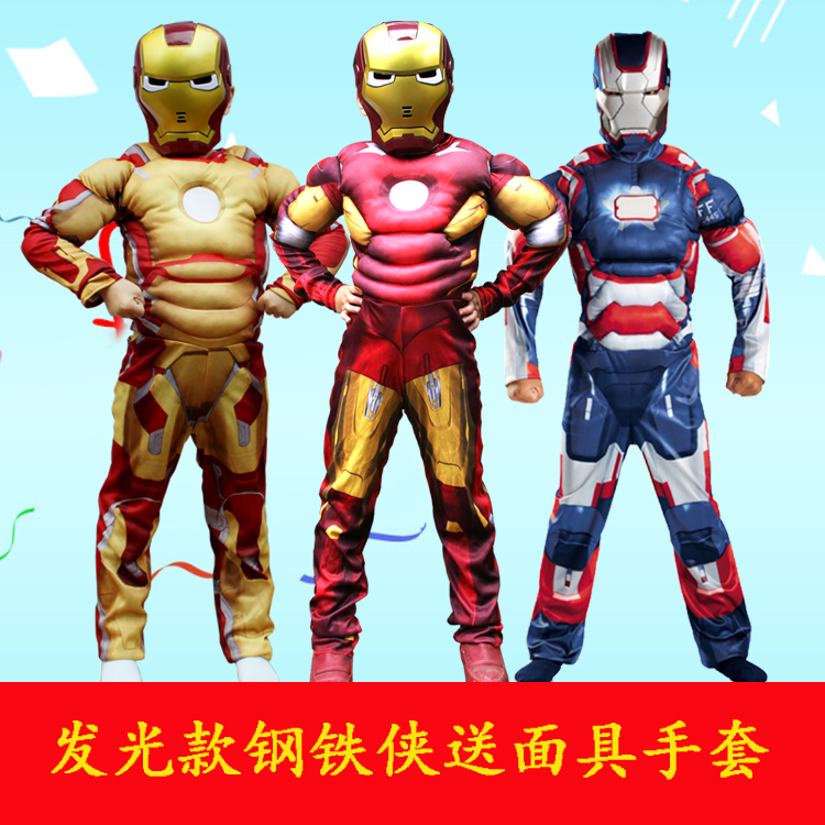 Iron Man Costume muscle Cosplay anime costume Prom Dress iron man suit Costume Halloween