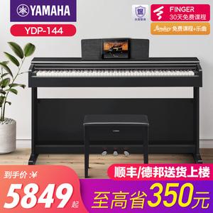 雅马哈初学者88键重锤立式电钢琴