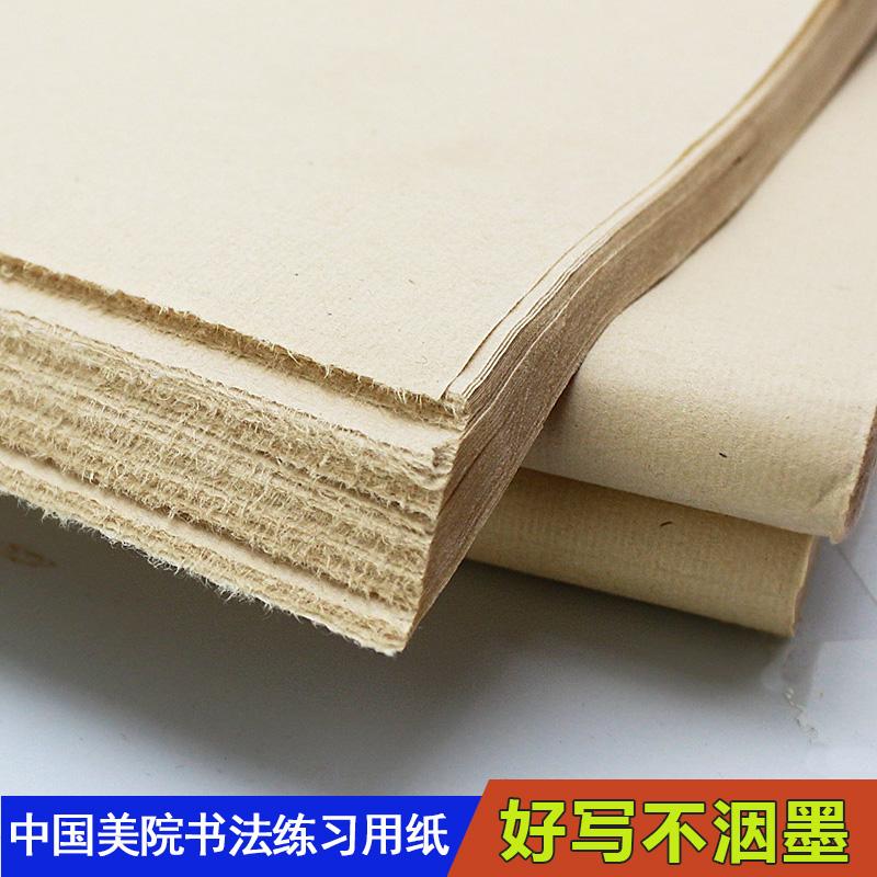 Бумага из бамбука Артикул 599651871708