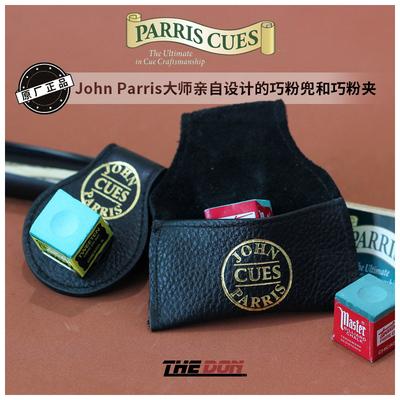 Talisman original John Parris leather clever powder bag billiard cue chocolate clip British imported accessories