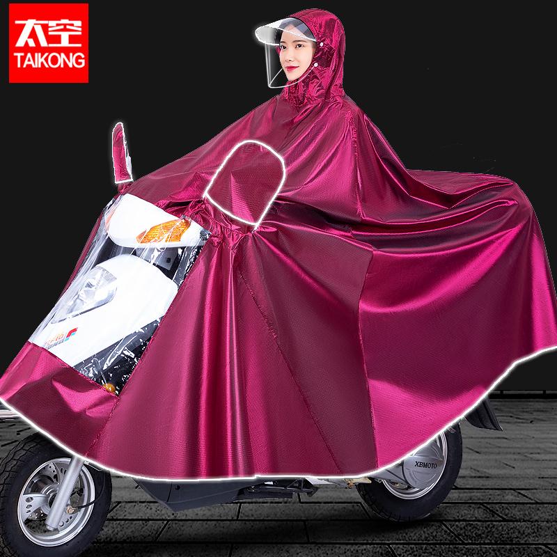 电动车加大骑行单人男女长款雨衣价格/优惠_券后9.9元包邮
