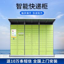 超市條碼電子存包柜人臉識別儲物柜指紋刷卡寄存柜智能手機存放柜