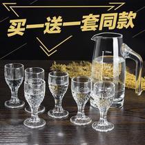 白酒杯2兩酒杯一口杯玻璃分酒器酒壺創意烈酒杯小號七件套裝酒具