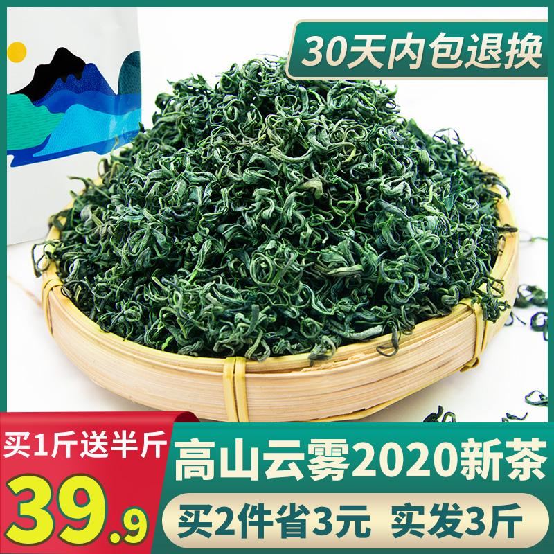 Чай зеленый Артикул 574182902630