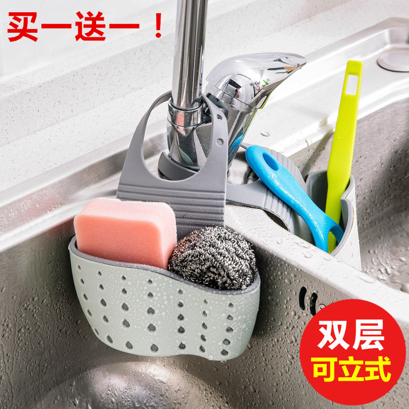 水槽沥水篮塑料沥水架收纳挂篮厨房小用品洗碗布水池置物架水龙头限2000张券