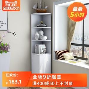 简约现代客厅卧室角柜墙角柜三角形转角置物架收纳储物柜边柜书柜