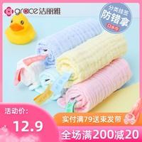 查看洁丽雅纯棉纱布毛巾婴儿口水巾儿童宝宝洗脸小方巾新生用品超软价格