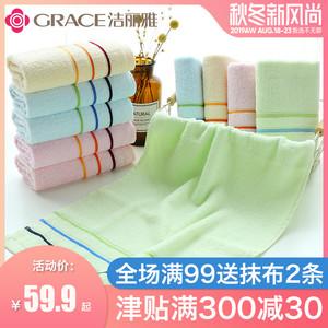 洁丽雅毛巾10条装纯棉洗脸家用成人男女帕柔软吸水不掉毛毛巾批发
