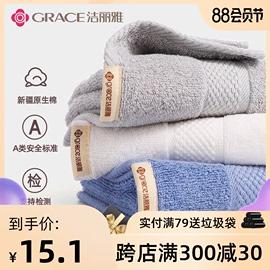 洁丽雅毛巾2条装 纯棉洗脸洗澡家用成人男女帕全棉柔软吸水不掉毛图片