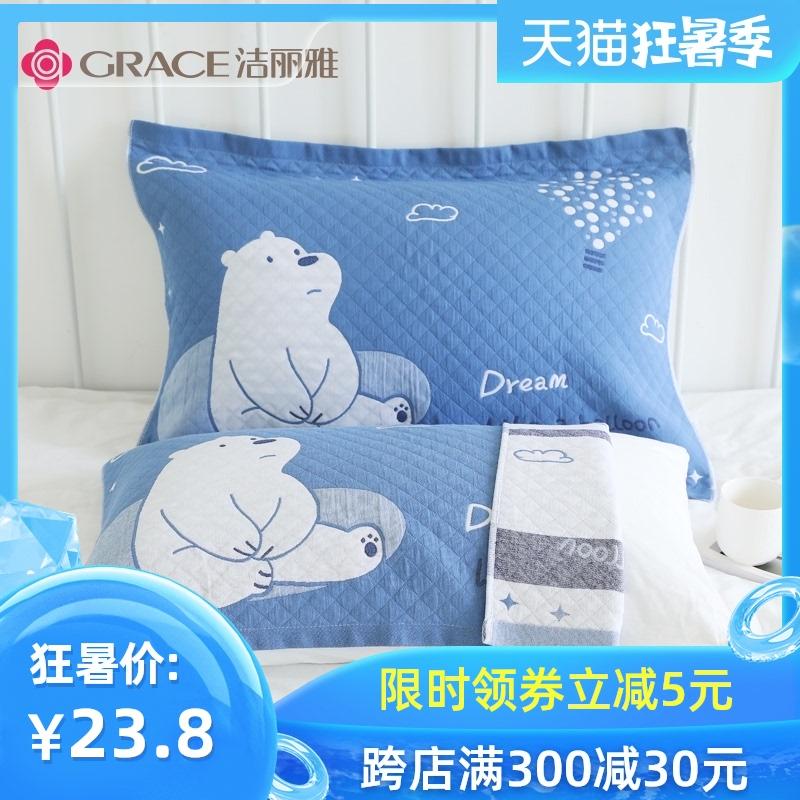 洁丽雅纯棉一对装高档简约儿童枕巾