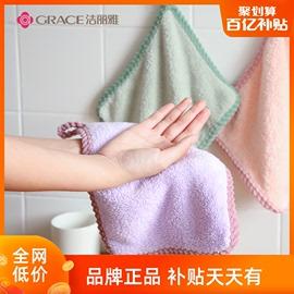 洁丽雅擦手巾挂式擦手帕可爱家用厨房擦手抹布吸水不掉毛加厚手帕