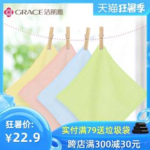 洁丽雅小方巾竹浆纤维柔软吸水儿童手帕 宝宝洗脸擦手小毛巾8条装