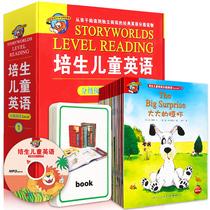培生儿童英语分级阅读Level1全套20册幼儿零基础入门英语绘本6-9-12岁小学二三年级英语课外书原版带音频少儿英语教材启蒙有声读物