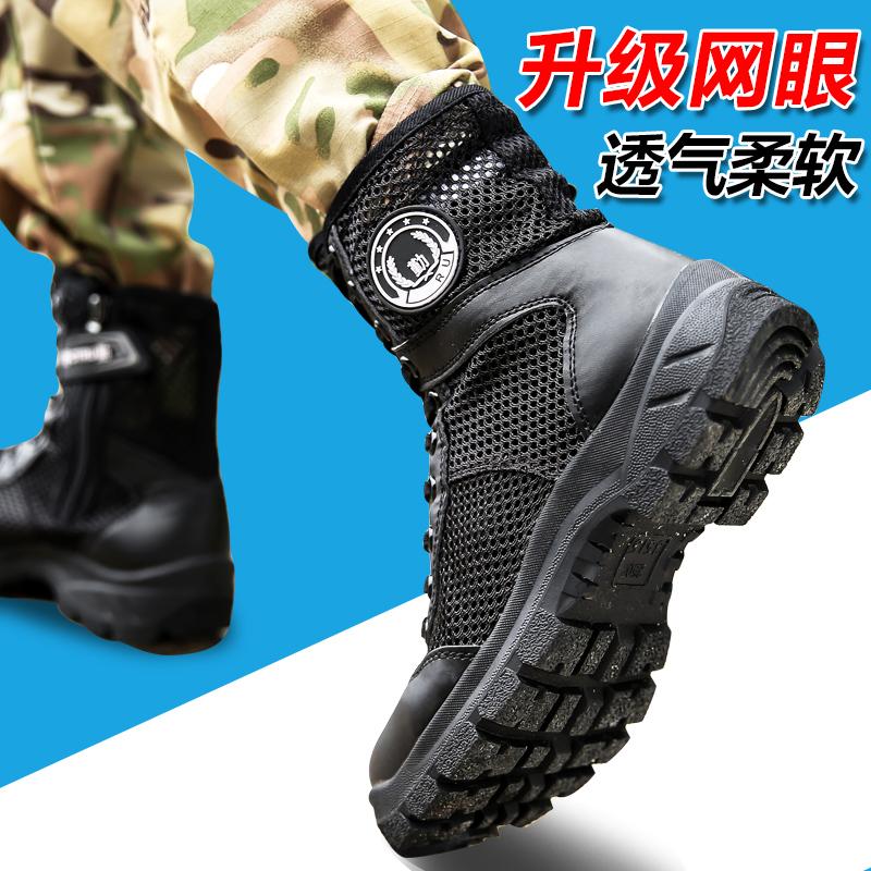 Берцы мужской Специальные силовые тренировочные сапоги летом воздухопроницаемый Сетчатые ботинки черный Обучение обувь обувь безопасности