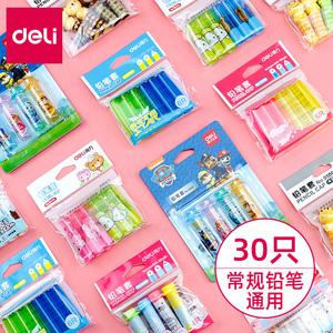 得力铅笔套铅笔帽小学生卡通笔盖铅笔冒头套延长器幼儿园儿童可爱日本创意软硅胶接笔器加长器笔套铅笔保护套