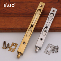 German Kabo plug box stainless steel Dark plug double-open door with long latch door pin lock buckle
