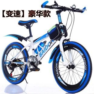 百动自行车山地车20寸22寸单车儿童山地车小学生变速车儿童自行车
