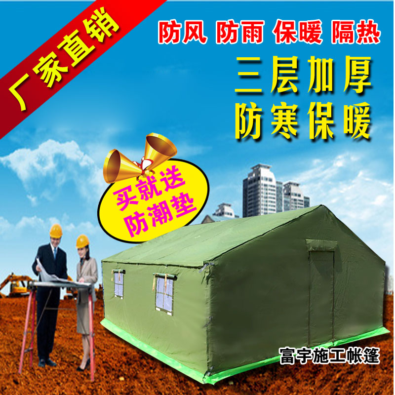 Люди использование работа земля инжиниринг строительство поддержка пчела большой палатка сохранить бедствие уплотнённый трёхслойный теплый камуфляж противо-дождевой холст хлопок палатка
