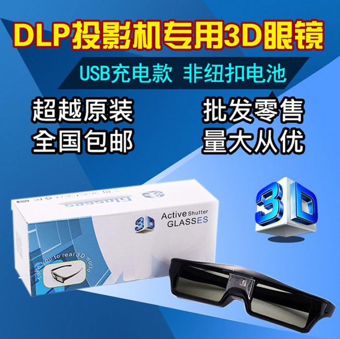 Прохладно музыка внимание родник мудрость песня причина свет NEC макрос база отлично пирог DLP проекция машинально господь действуя затвор 3D очки