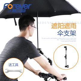 自行车雨伞支架撑固定夹单车滑板电动车遮阳儿童宝宝推车伞架通用