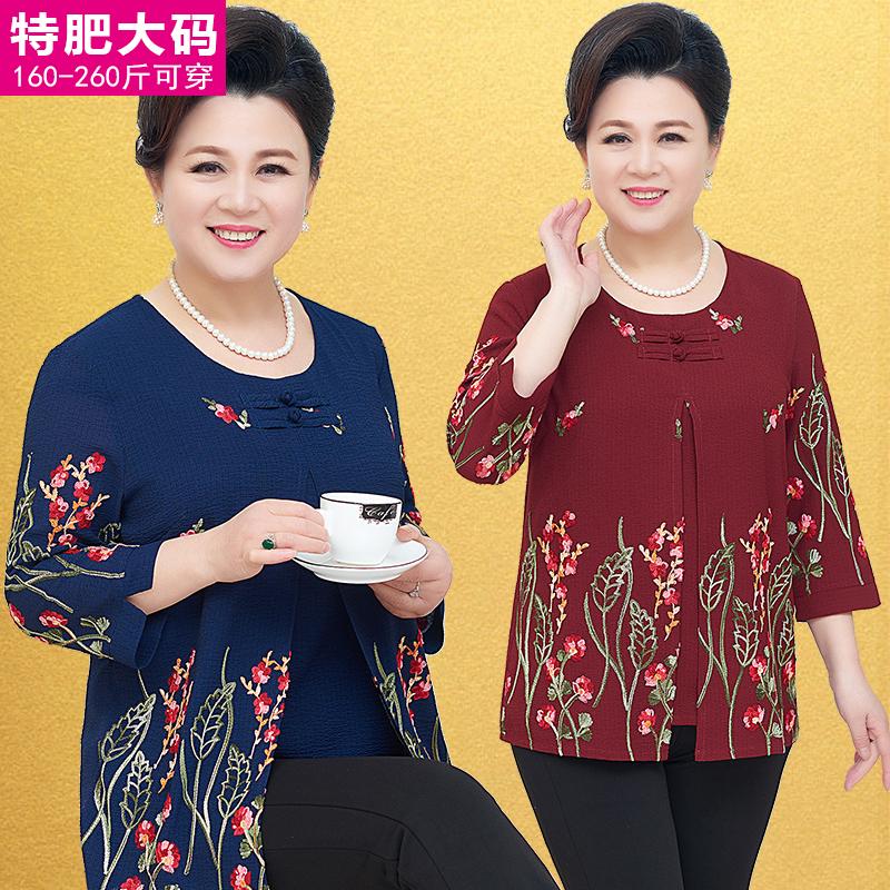 恤上衣奶奶t斤妈妈中老年人女春夏装假两件200超胖加肥加大码特体