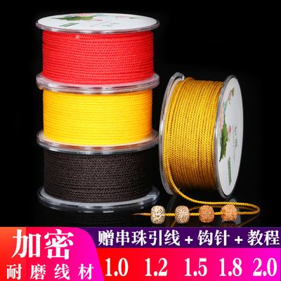 编织线绳线耐磨弹力佛珠绳金刚文玩