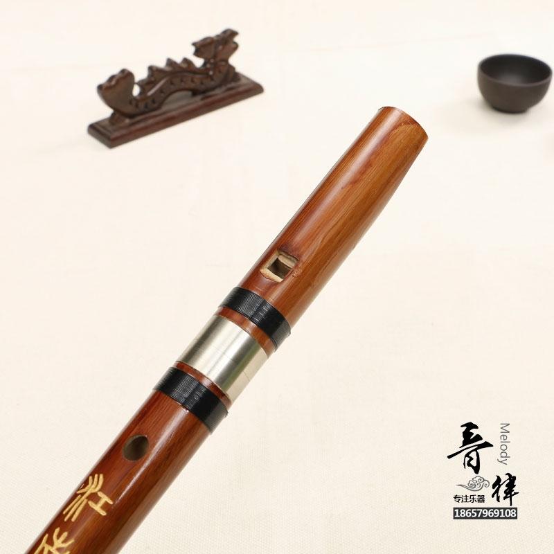 笛子苦竹竖笛二节直笛6孔初学竹笛儿童成人零基础入门专业演奏