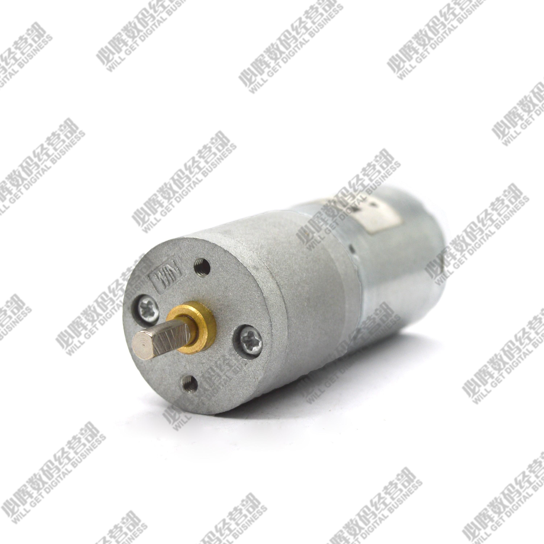 25GA 370减速电机 直流减速马达 模型车拖头电机3-12V