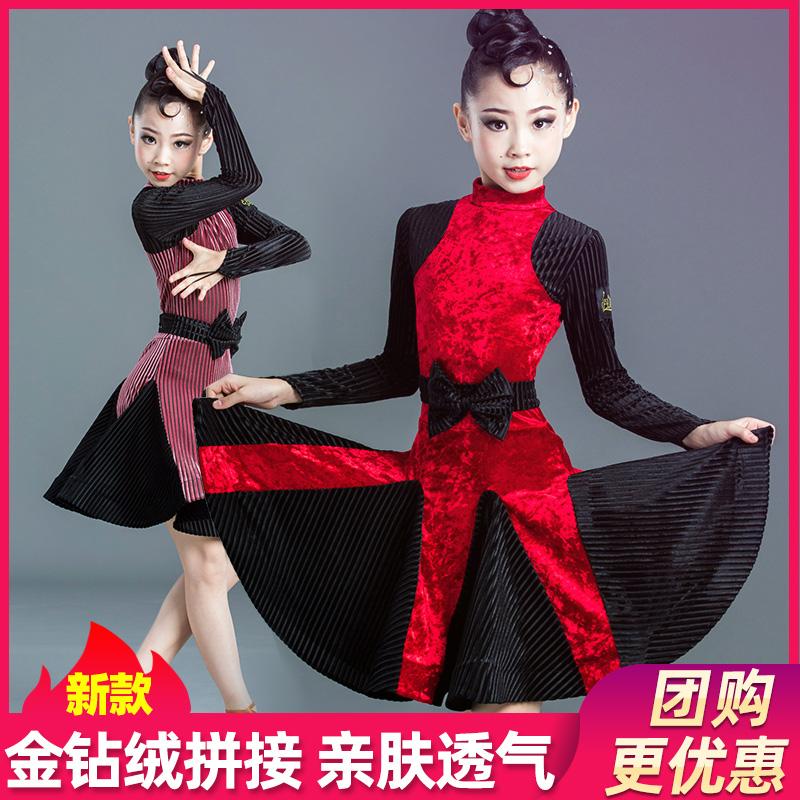 舞裙品牌直销