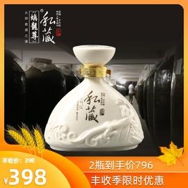 螭龙尊 53度酱香型白酒500ml私藏酒纯粮食整箱礼盒送礼包邮