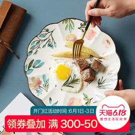 北欧手绘田园陶瓷盘家用个性花边菜盘子日式创意釉下彩圆餐盘果盘图片
