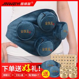 艾灸盒隨身灸家用宮寒婦科無煙熏蒸儀器包銅盒防燙去濕全身熱敷袋圖片