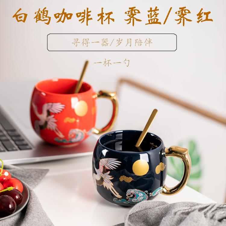 创意中国风情侣陶瓷马克杯家用办公室水杯子带勺喝水对杯送礼定制