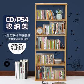 巨阳CD架收纳PS4游戏光盘整理架发烧友CD收纳柜多层落地碟片架