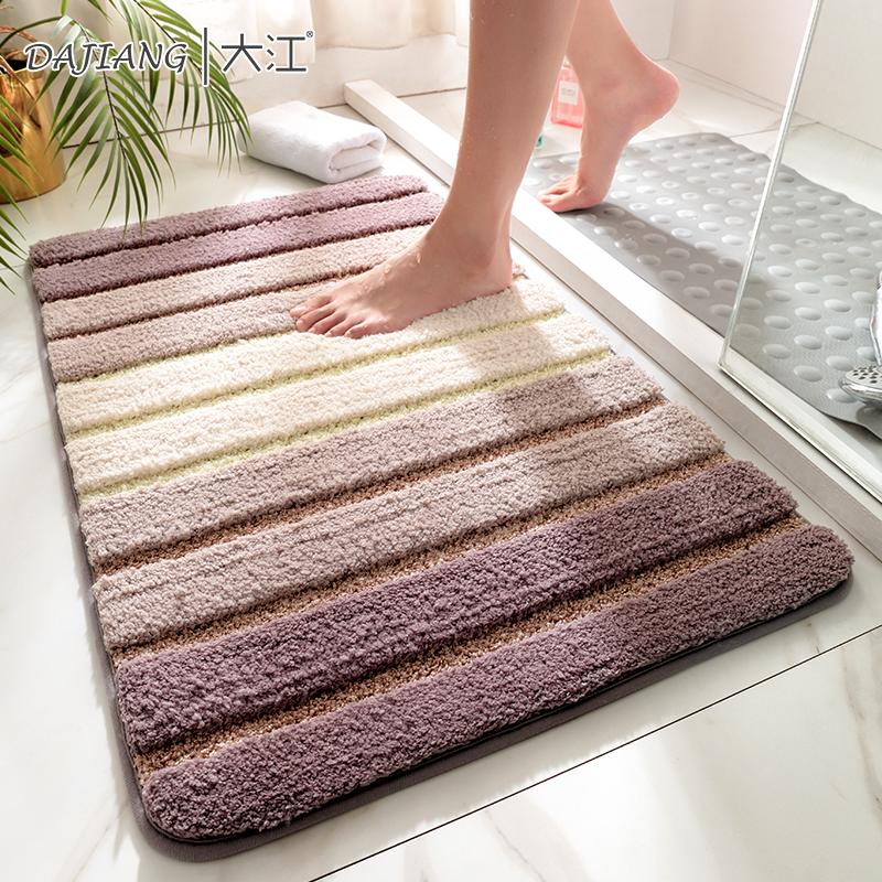 卫生间厨房门口卫浴厕所吸水浴室防滑垫进门家用卧室床边脚垫地垫