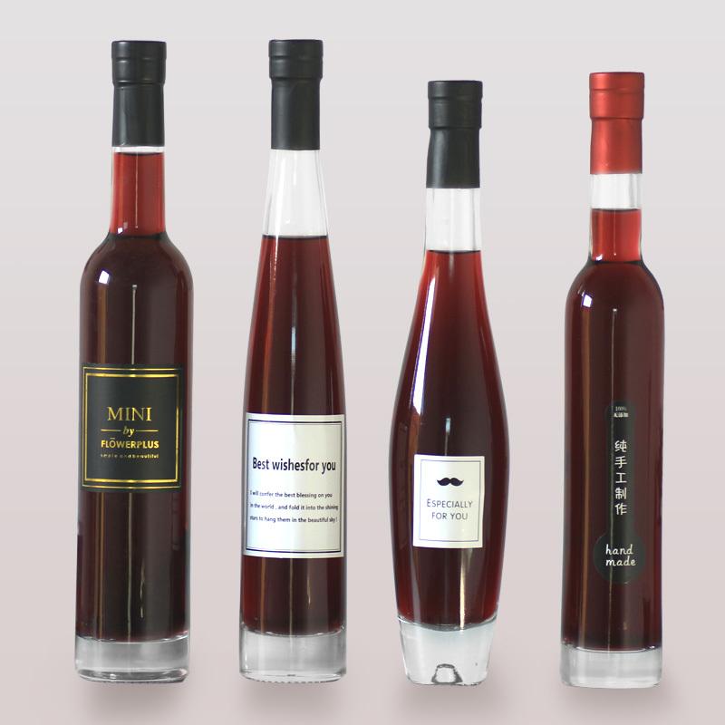 Бутылки Артикул 554519259840