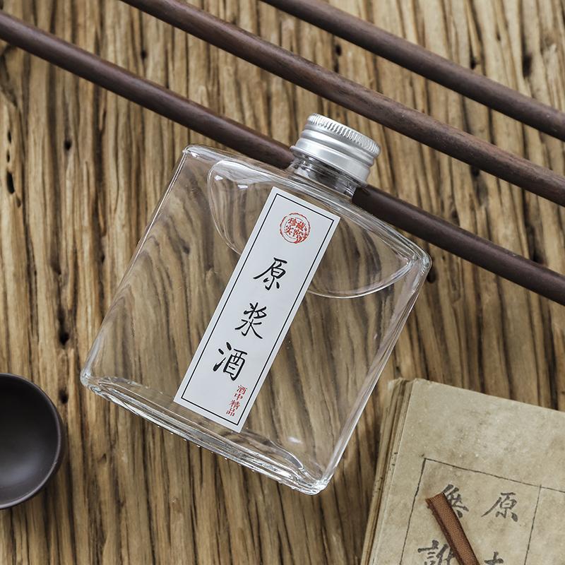 Бутылки Артикул 599709397756